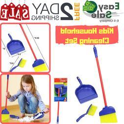 Ess Kids Household Cleaning Set Pretended Broom Dustpan Brus