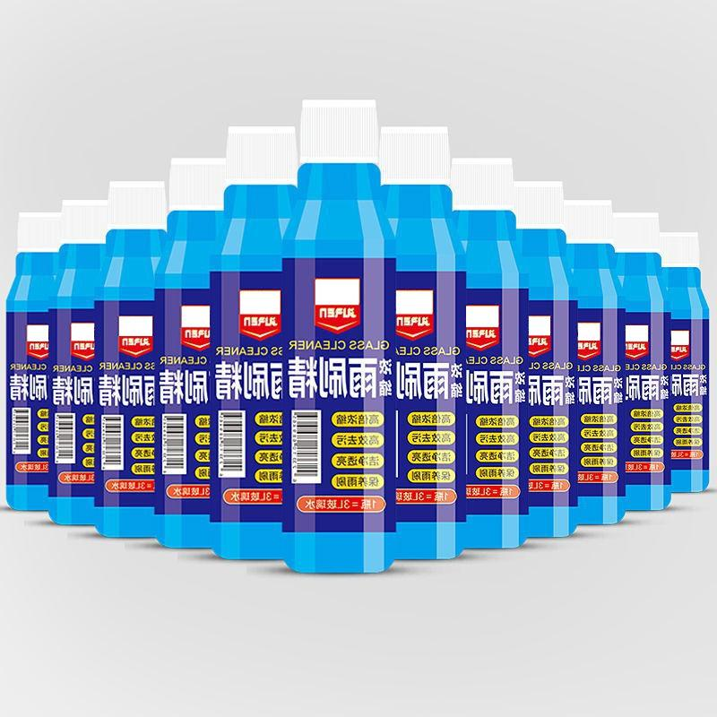 1PC 32ml Anti-fog Agent Waterproof Rainproof Anit-fog spray